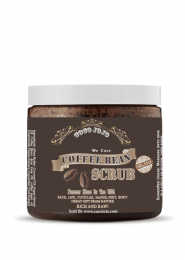 Arabica Coffee Bean Scrub